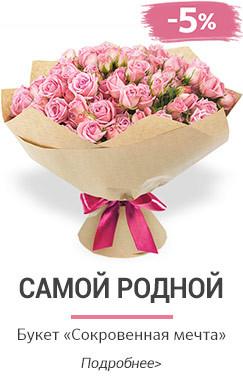 Выборг цветы доставка